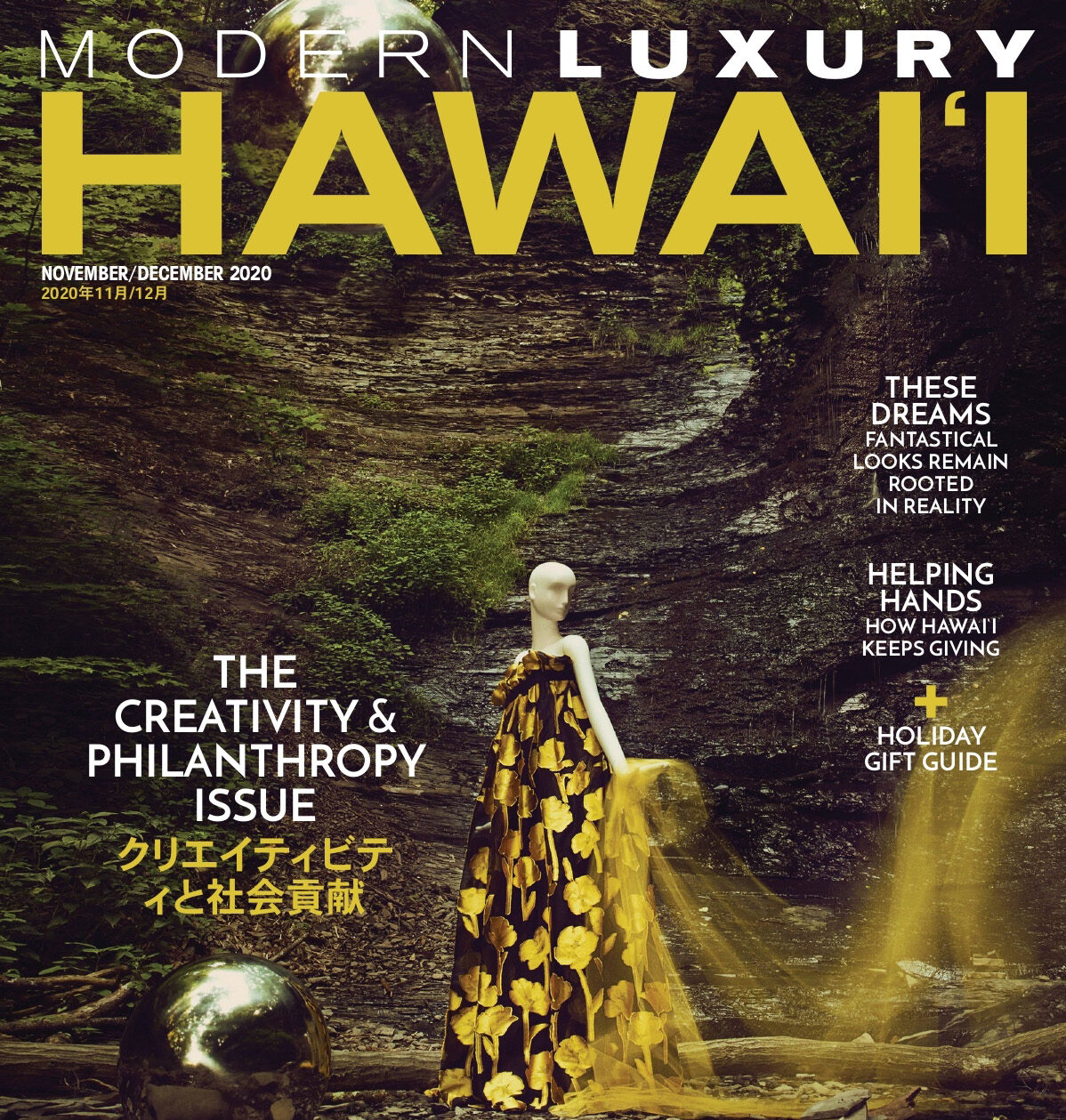 Cover of Modern Luxury Hawaii for Interior Designs